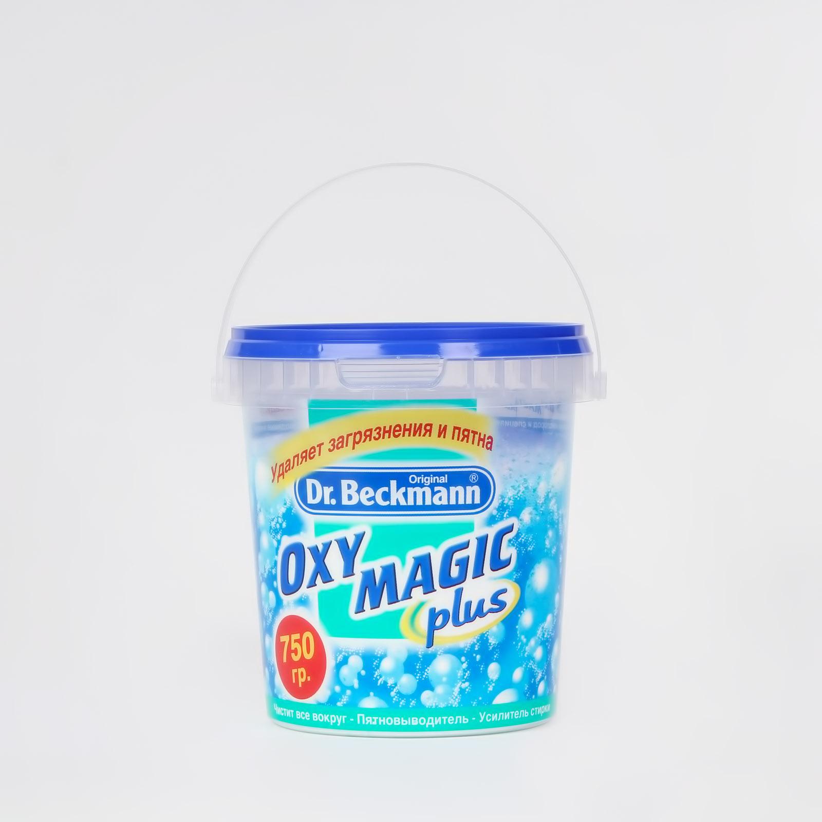 Универсальное средство Oxy Magic Plus  3 в 1