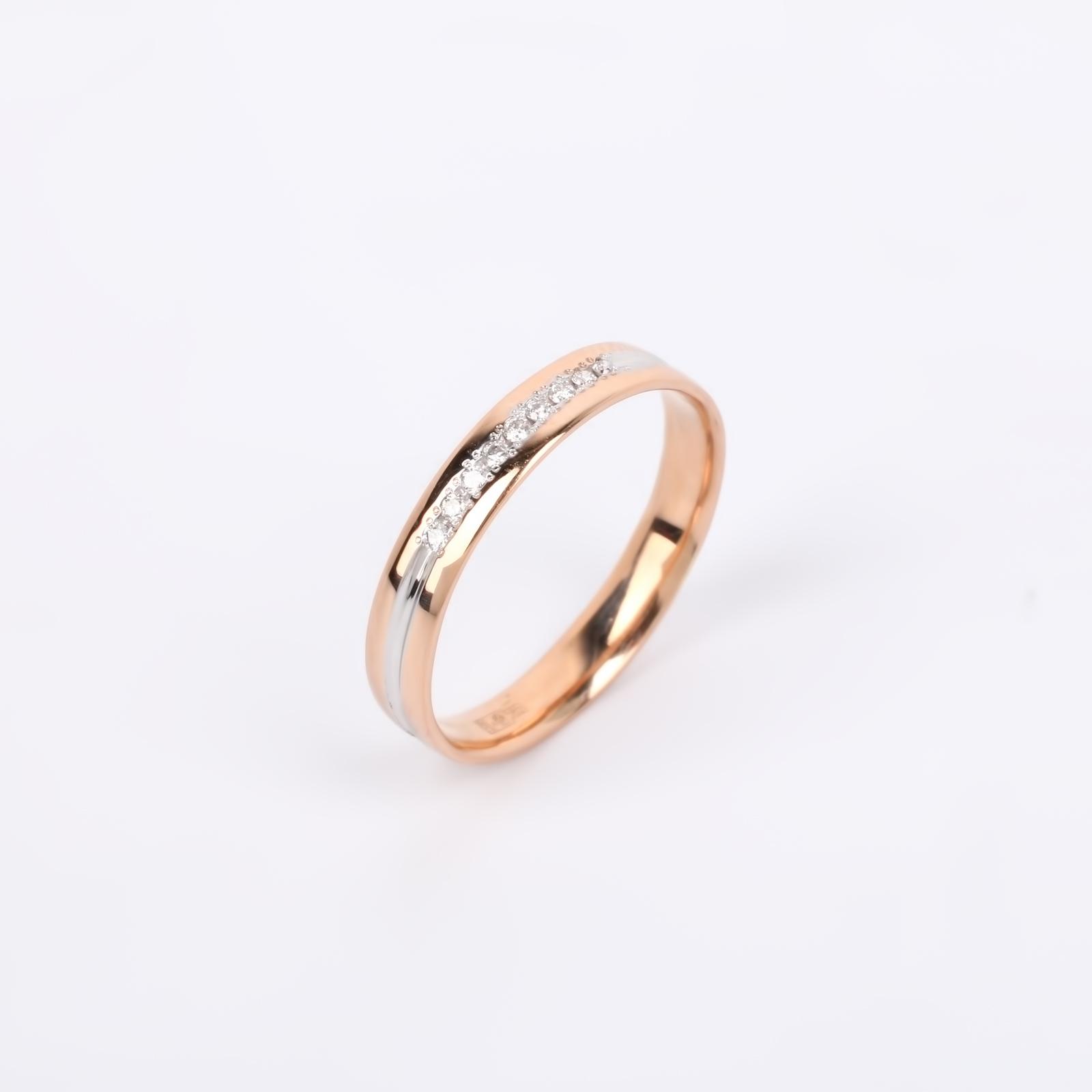 """Кольцо из золота с бриллиантами """"Версаль"""""""