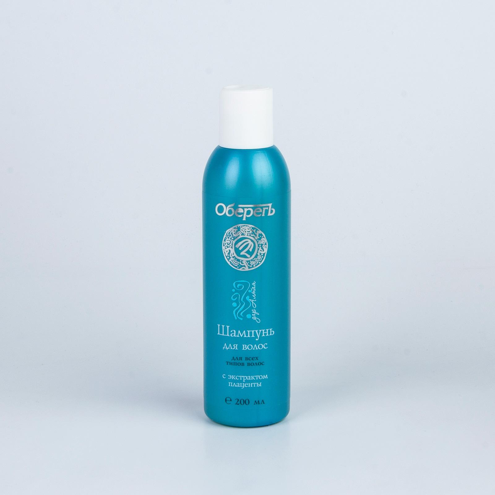 Плацентарный шампунь для волос