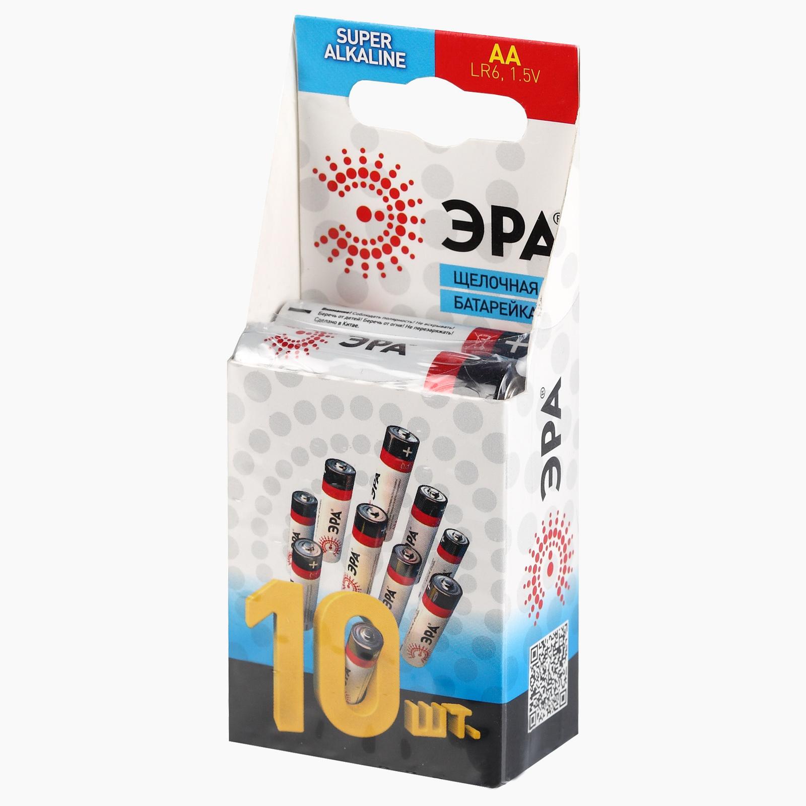Набор пальчиковых батареек «Энергетический заряд»