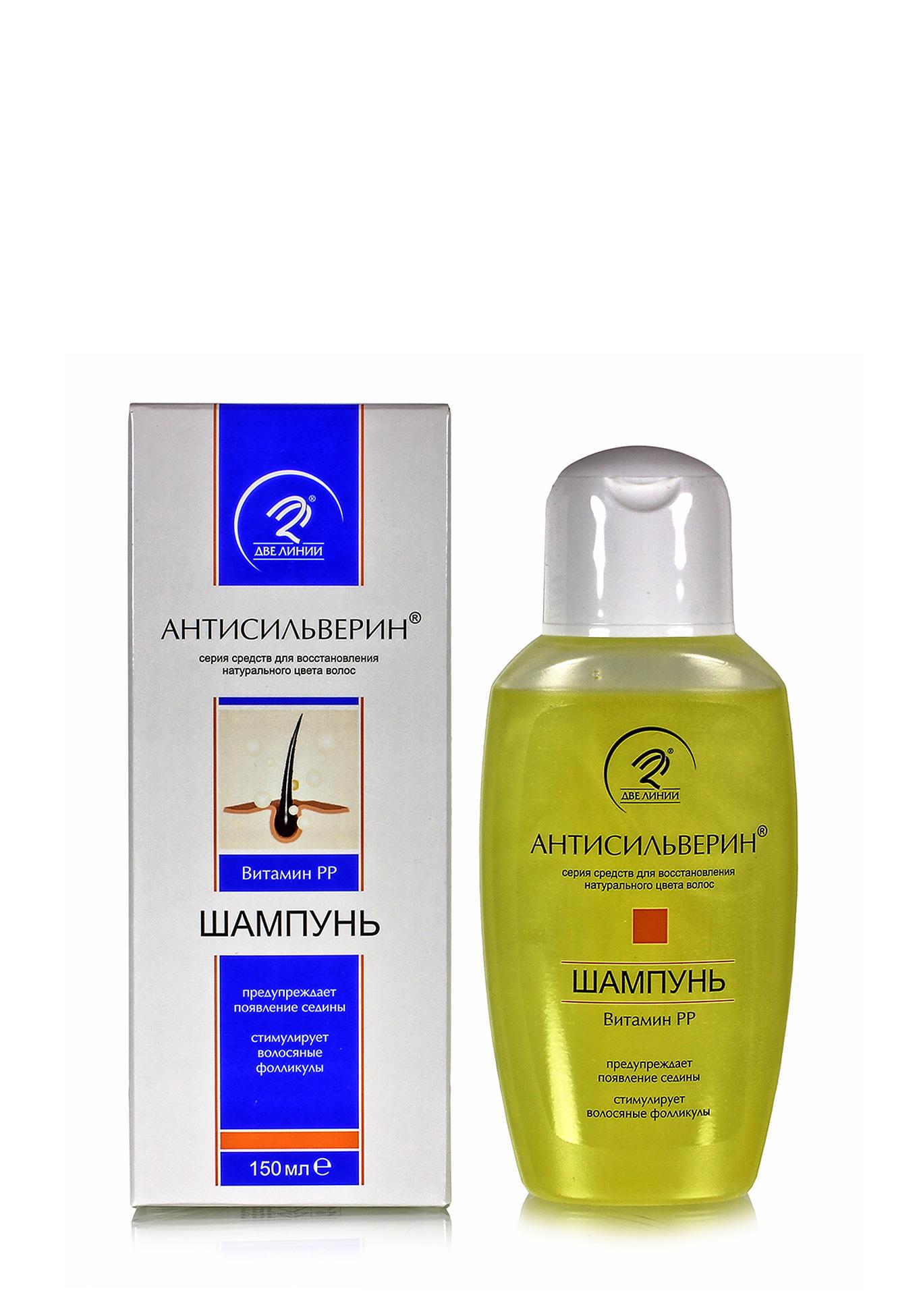 Шампунь для волос Антисильверин