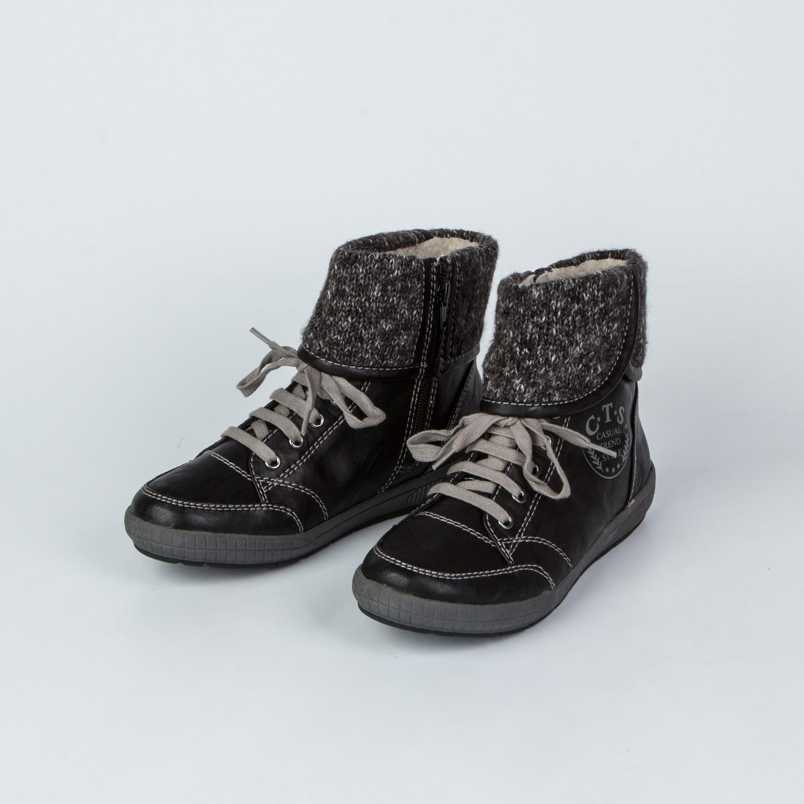 Женские стильные ботинки с отворотом