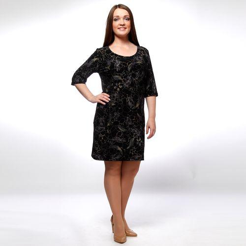 Платье прямого кроя с рукавом 3/4 и оригинальным принтом