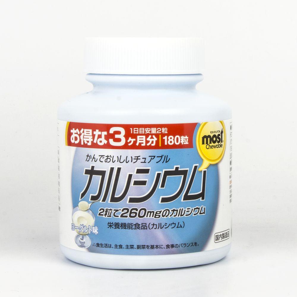 Кальций и витамин D со вкусом йогурта «Орихиро»