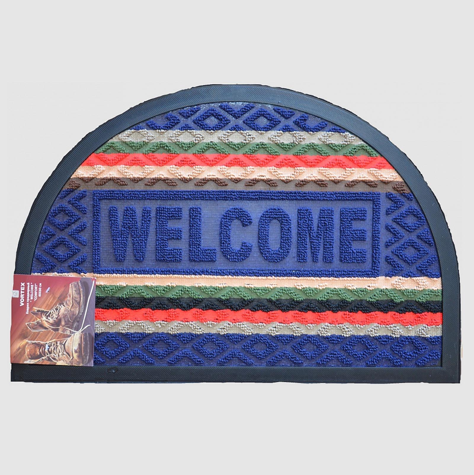 Коврик придверный «Добро пожаловать»