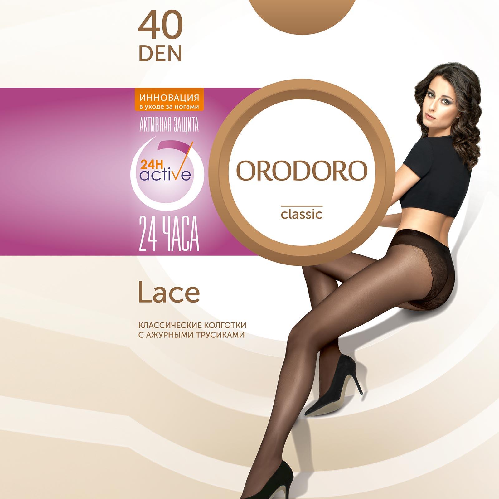 Комплект колготок «Активная защита 24 часа с ажурными трусиками» Orodoro 40 den