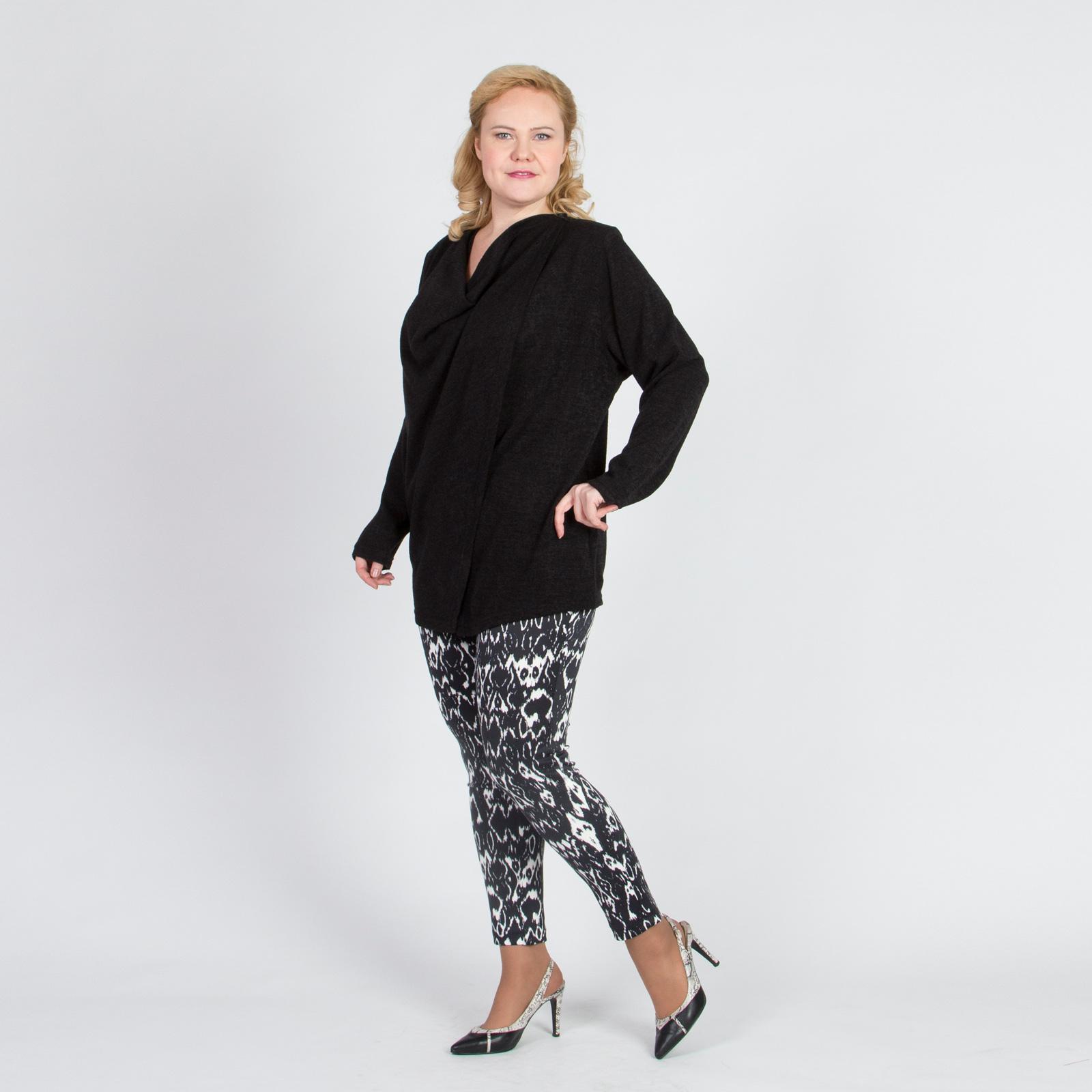 Женские брюки зауженные к низу доставка