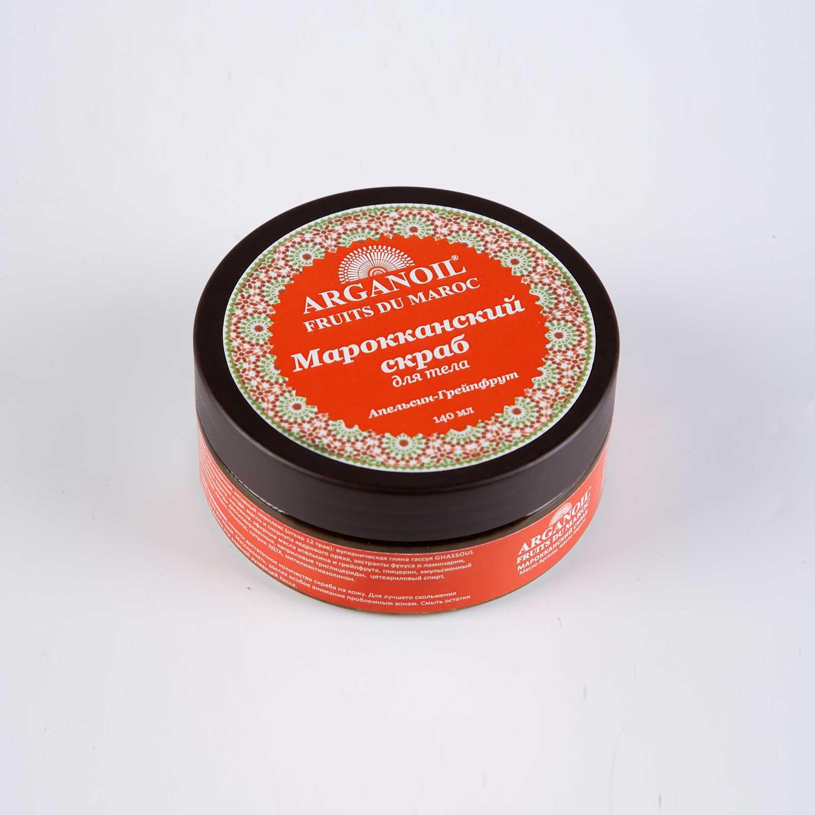 Марокканский скраб для тела «Апельсин – Грейпфрут»