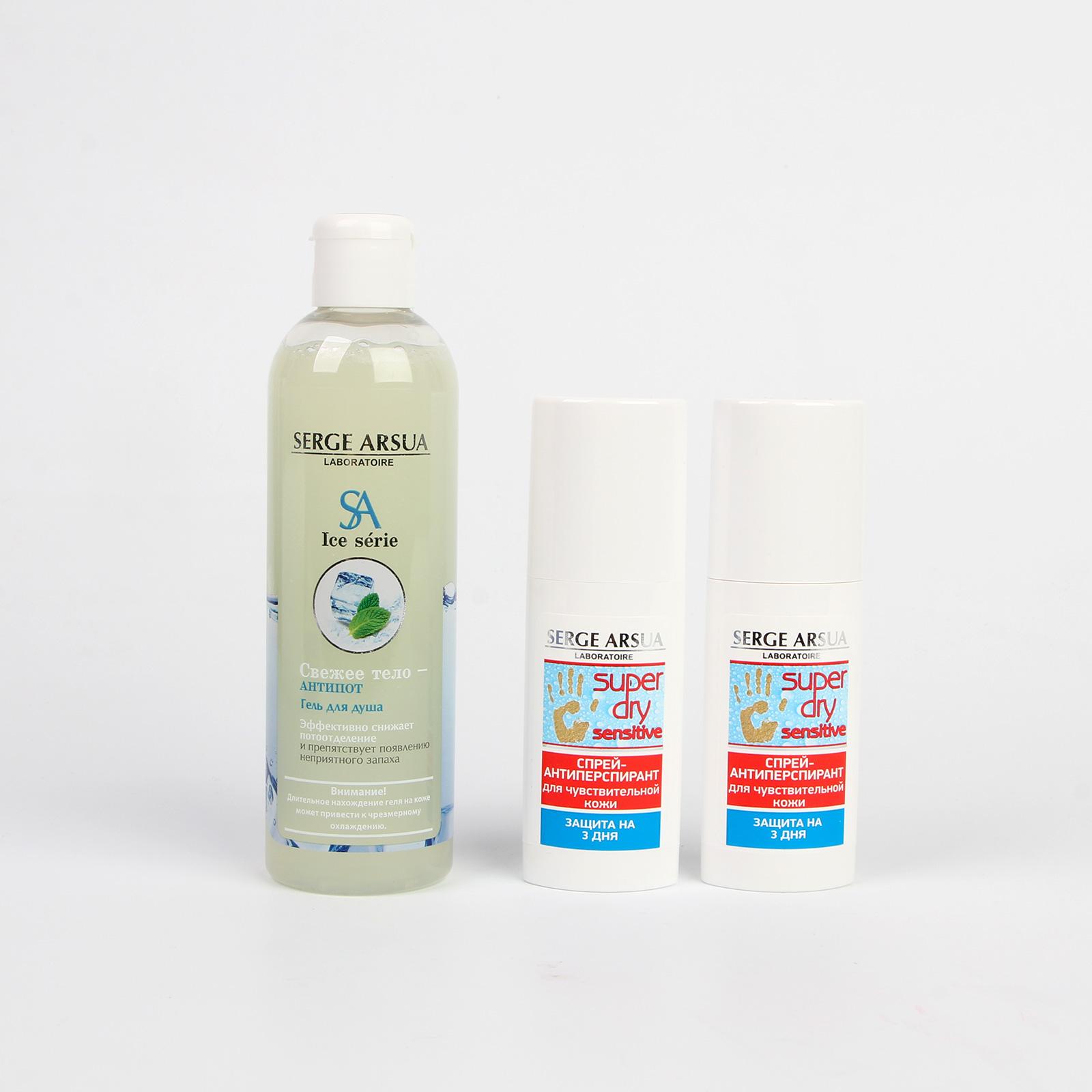 Спрей-антиперспирант для чувствительной кожи «Защита на 3 дня»