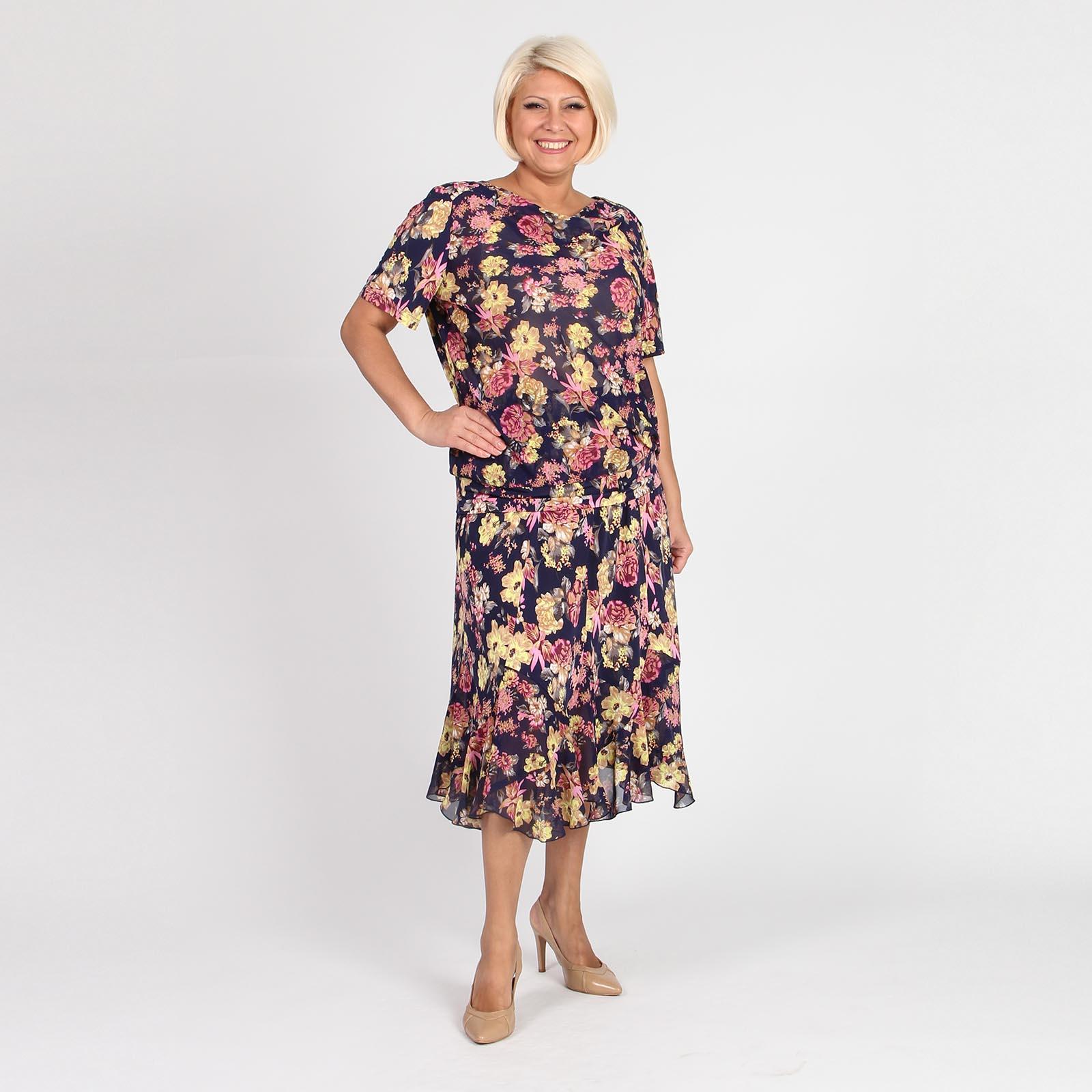 Комплект: Блуза и юбка с ярким цветочным принтом