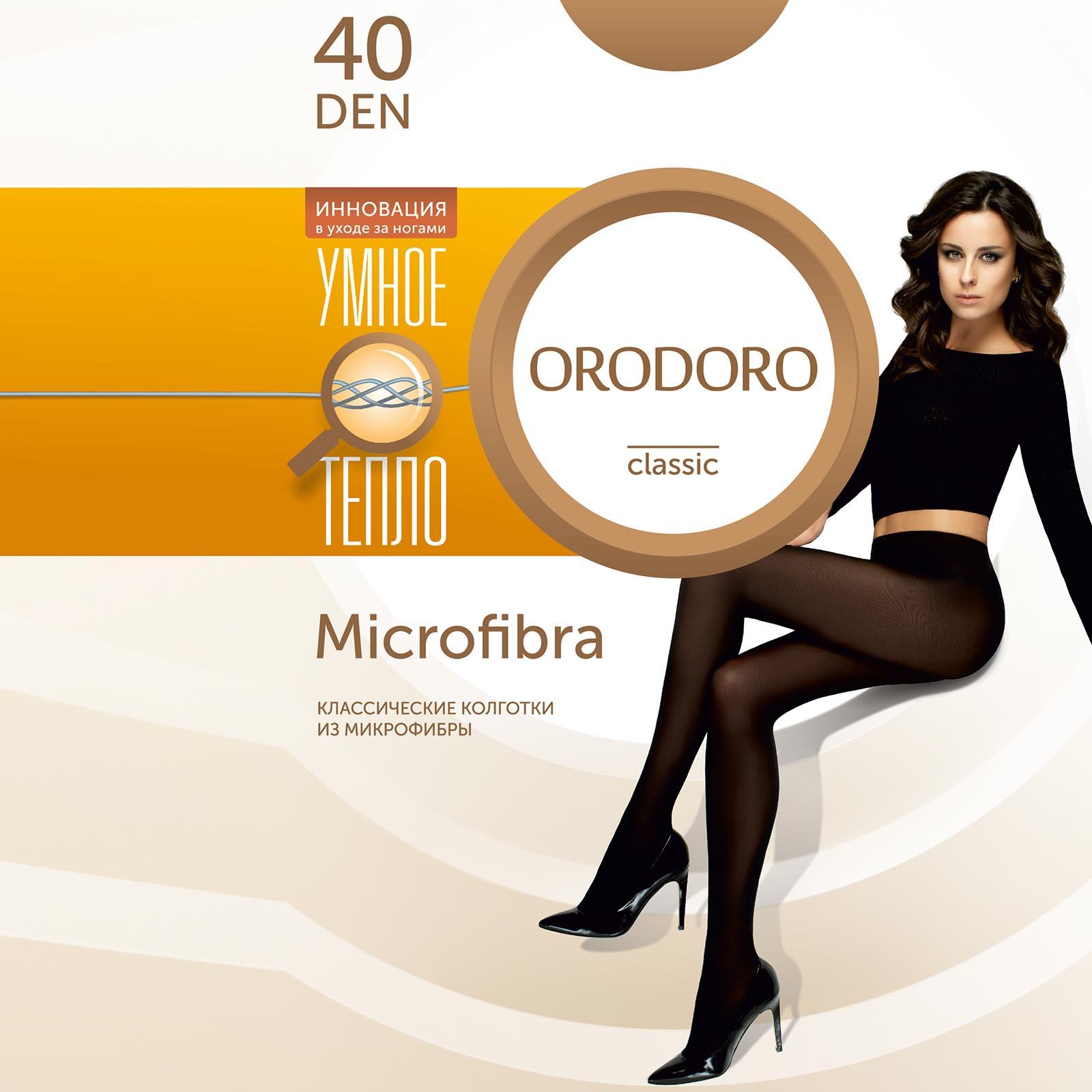 Комплект классических колготок из микрофибры Orodoro  40 den