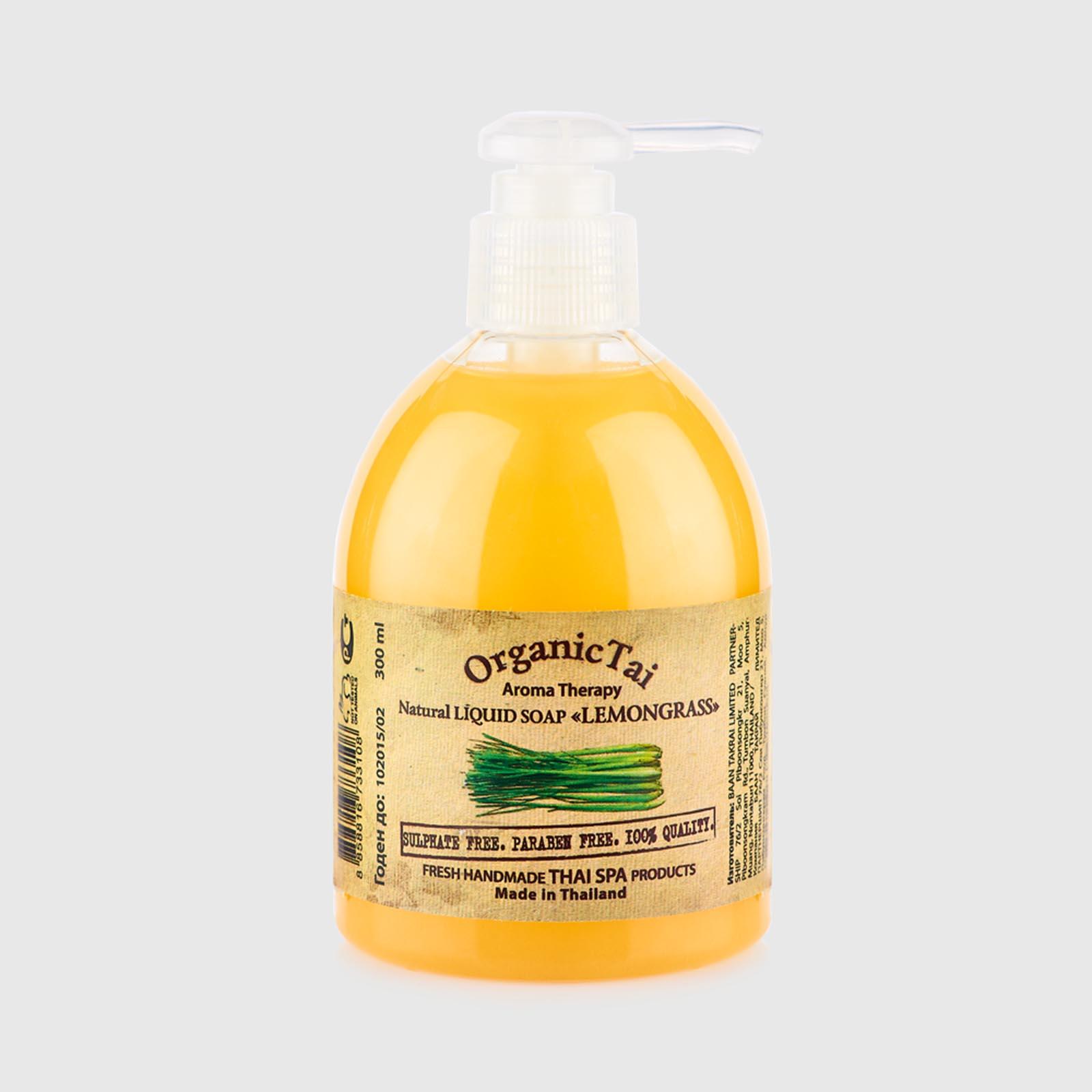 Натуральное жидкое мыло «Лемонграсс» от преждевременного старения