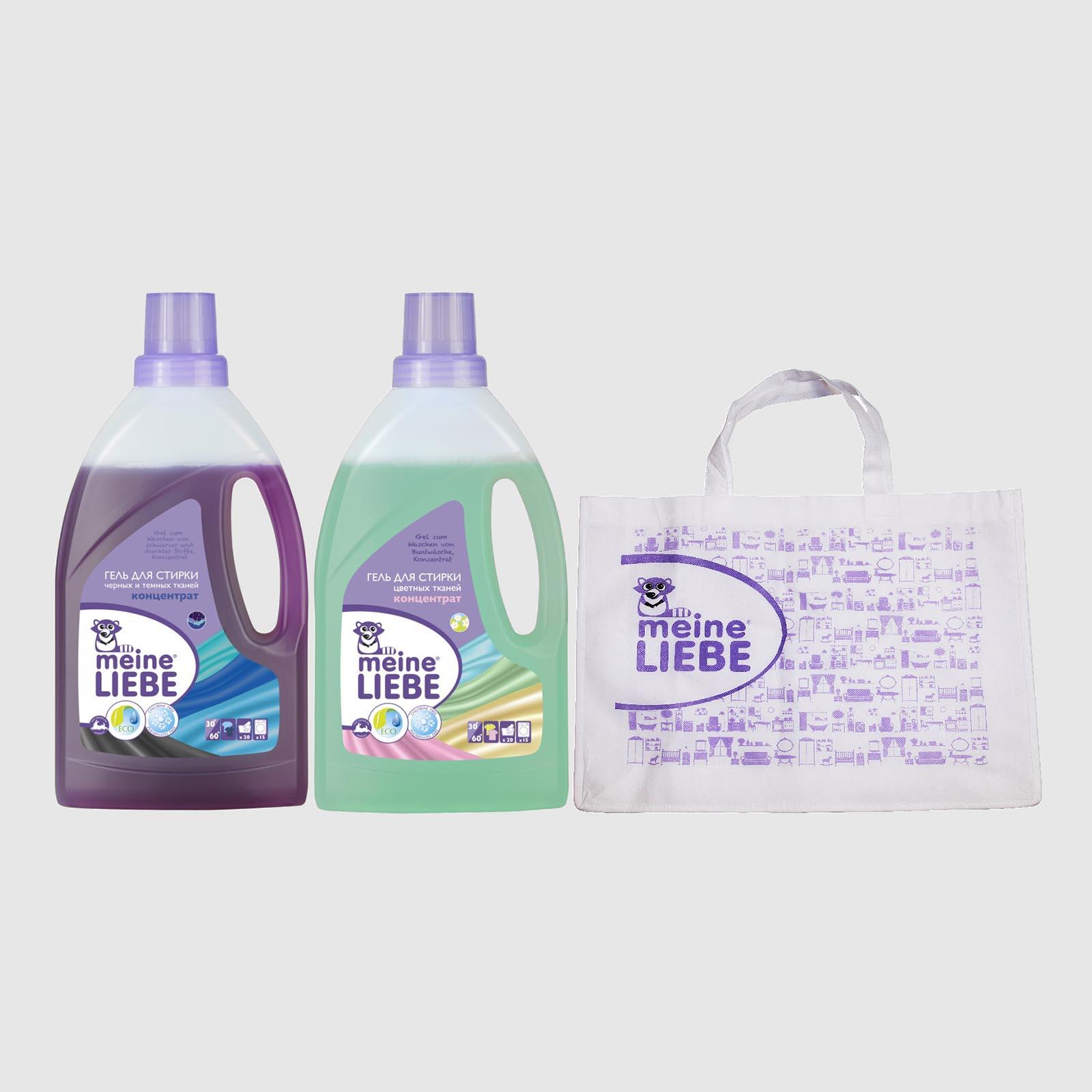 Набор гелей-концентратов для стирки темных и цветных тканей + сумка