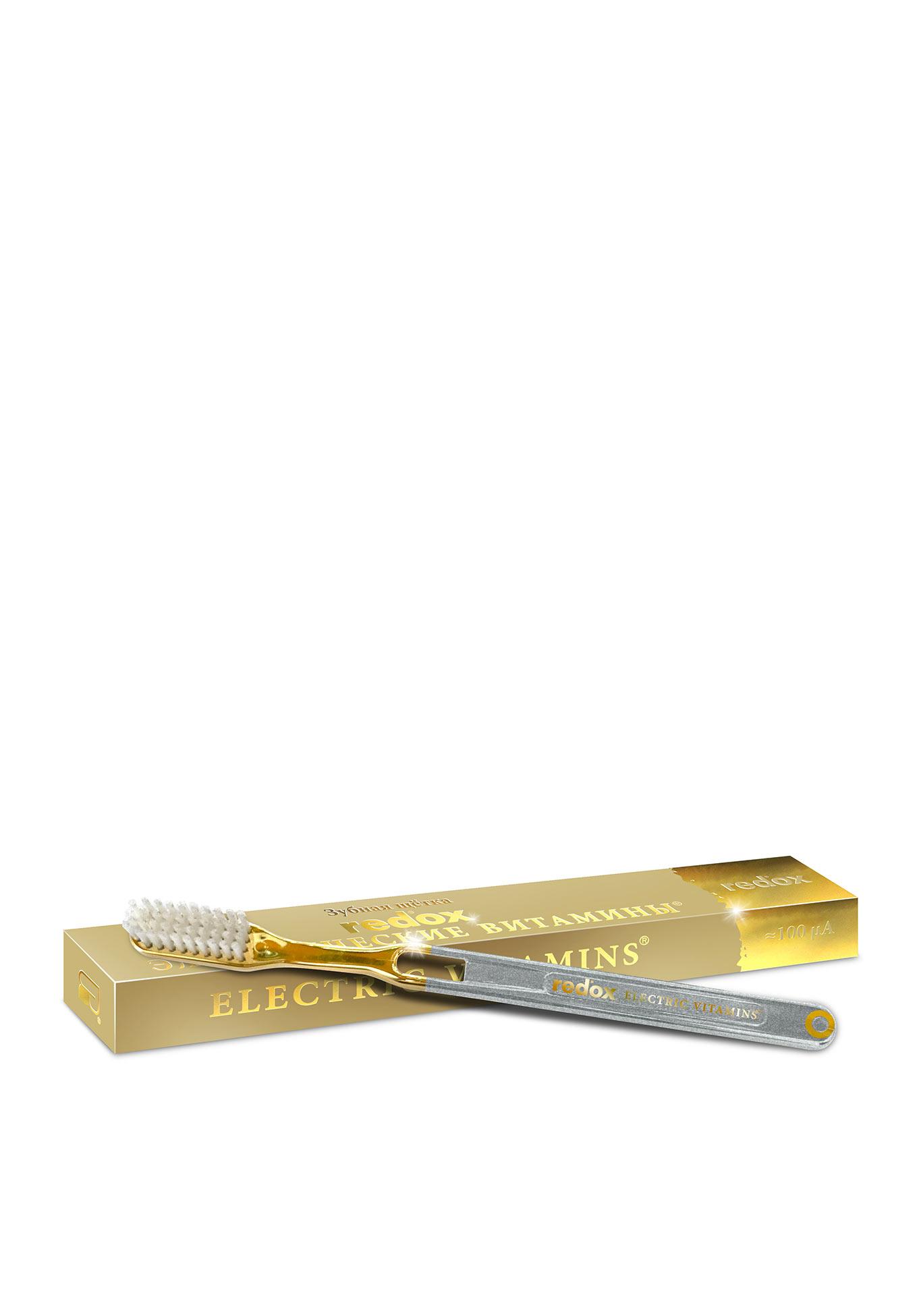 Зубная щётка redox электрические витамины