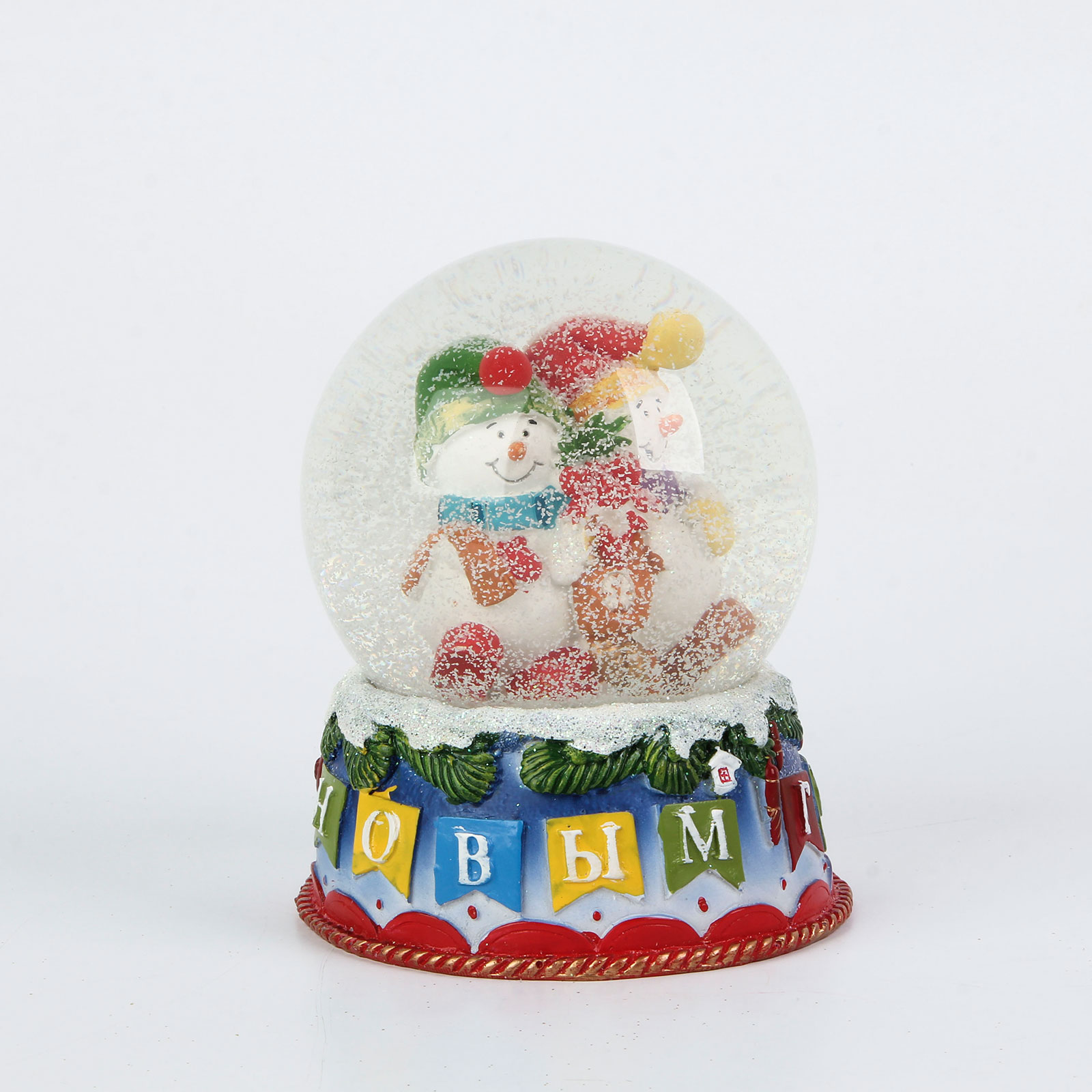 Волшебный снежный шар