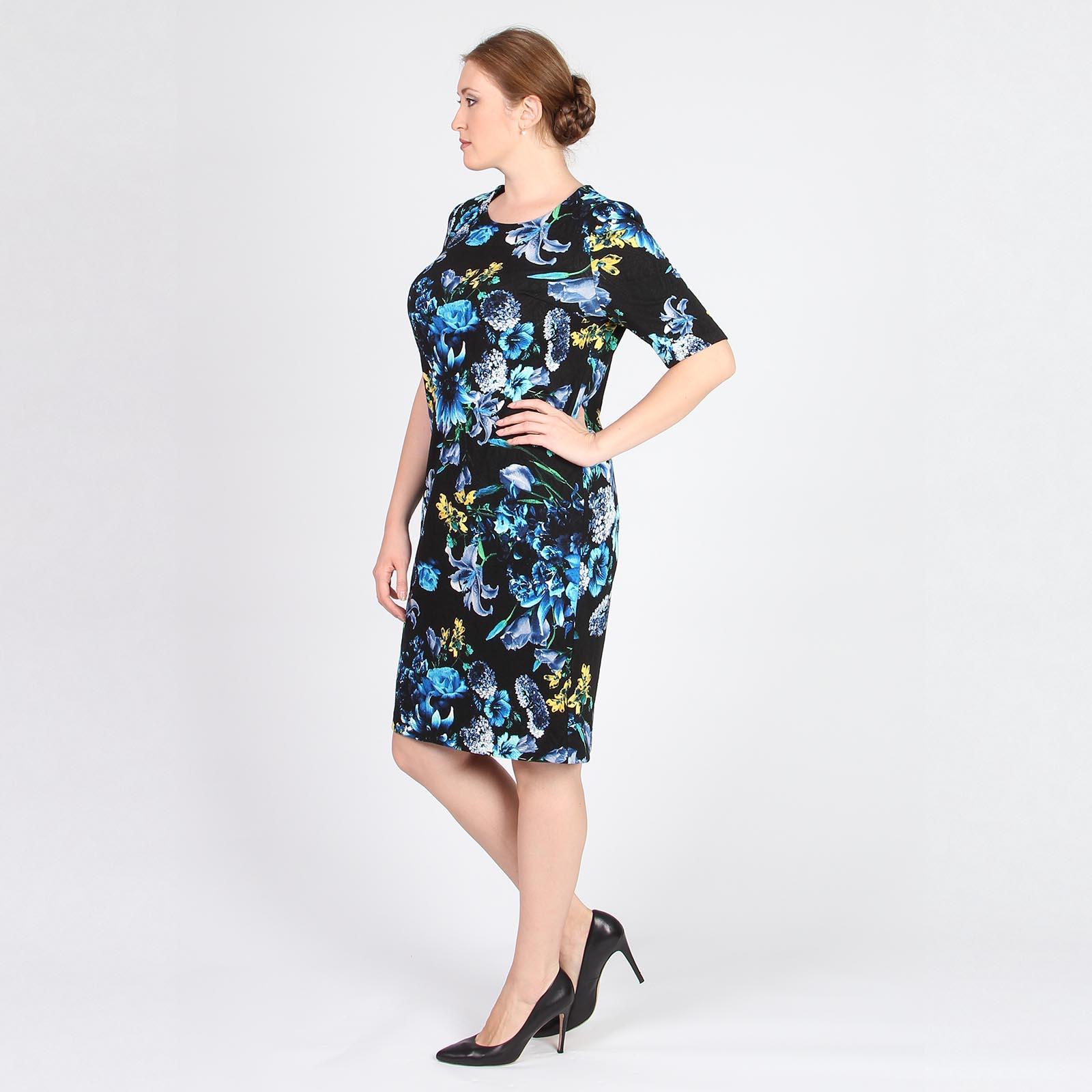 Модерн Женская Одежда Доставка