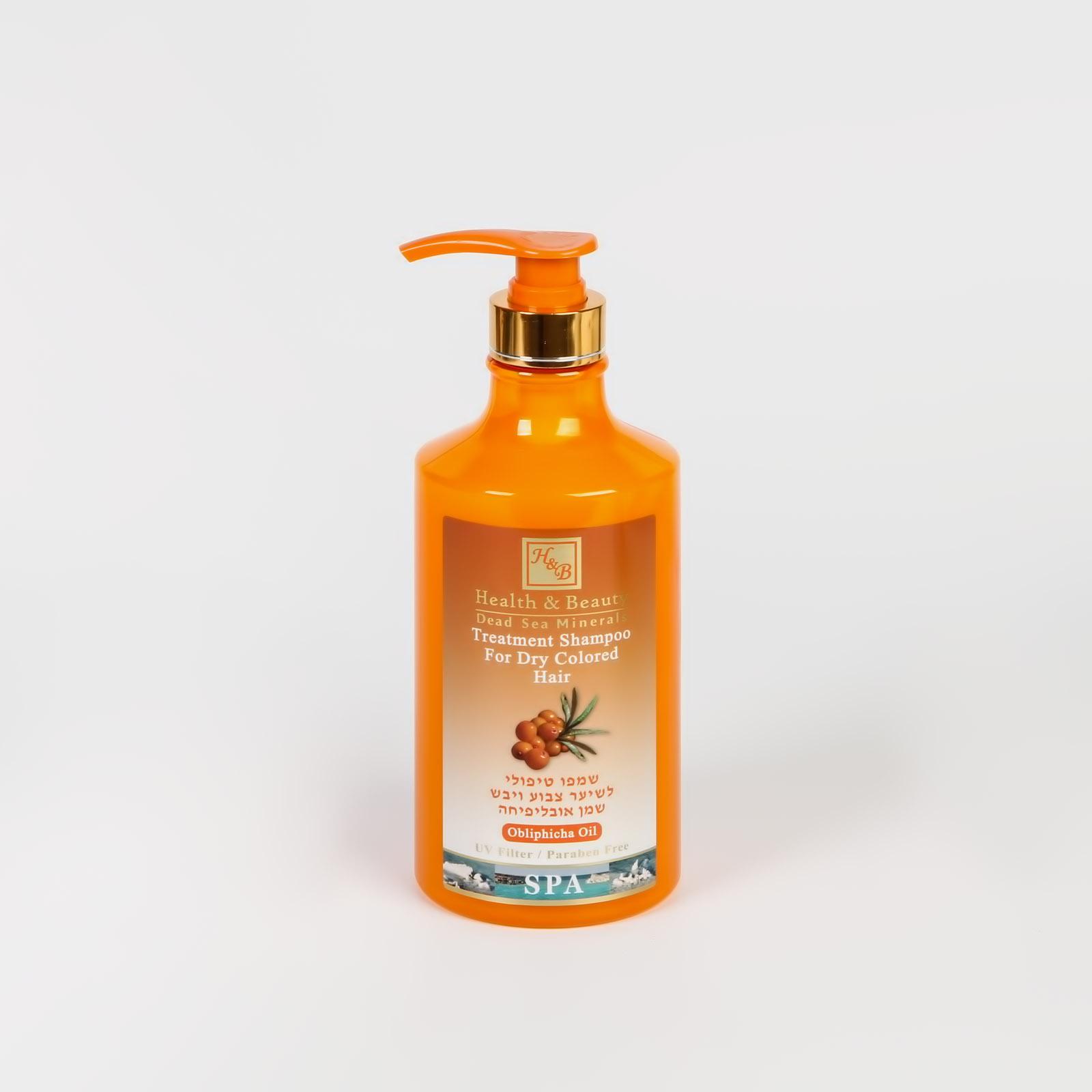 Лечебный шампунь с маслом Облепихи