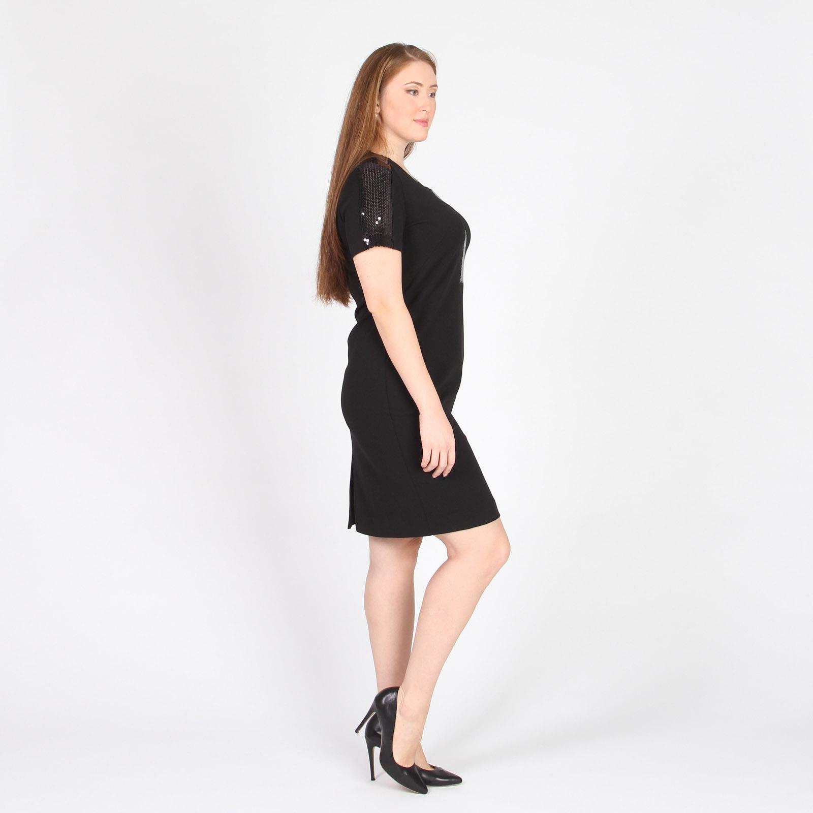 Платье Миди Купить В Москве