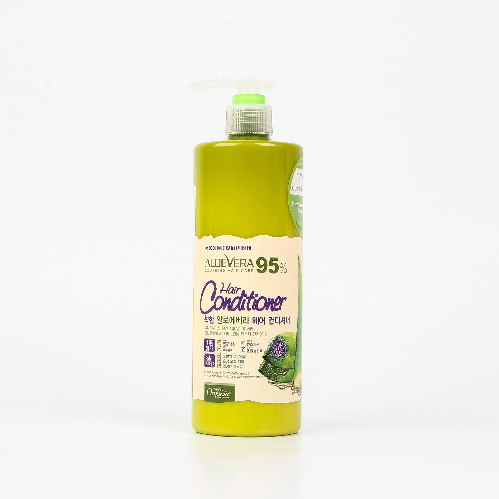 Кондиционер для ослабленных волос «Алоэ, Морковь, Тыква»