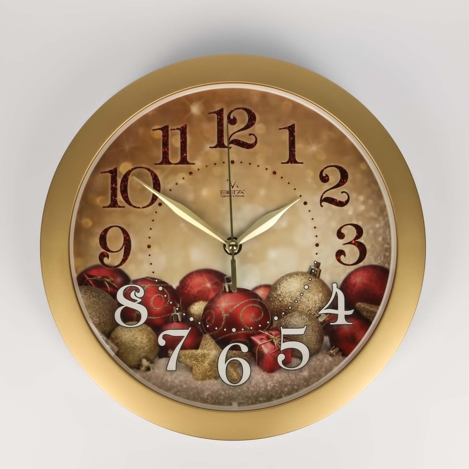 Часы настенные «Новогодние шары»