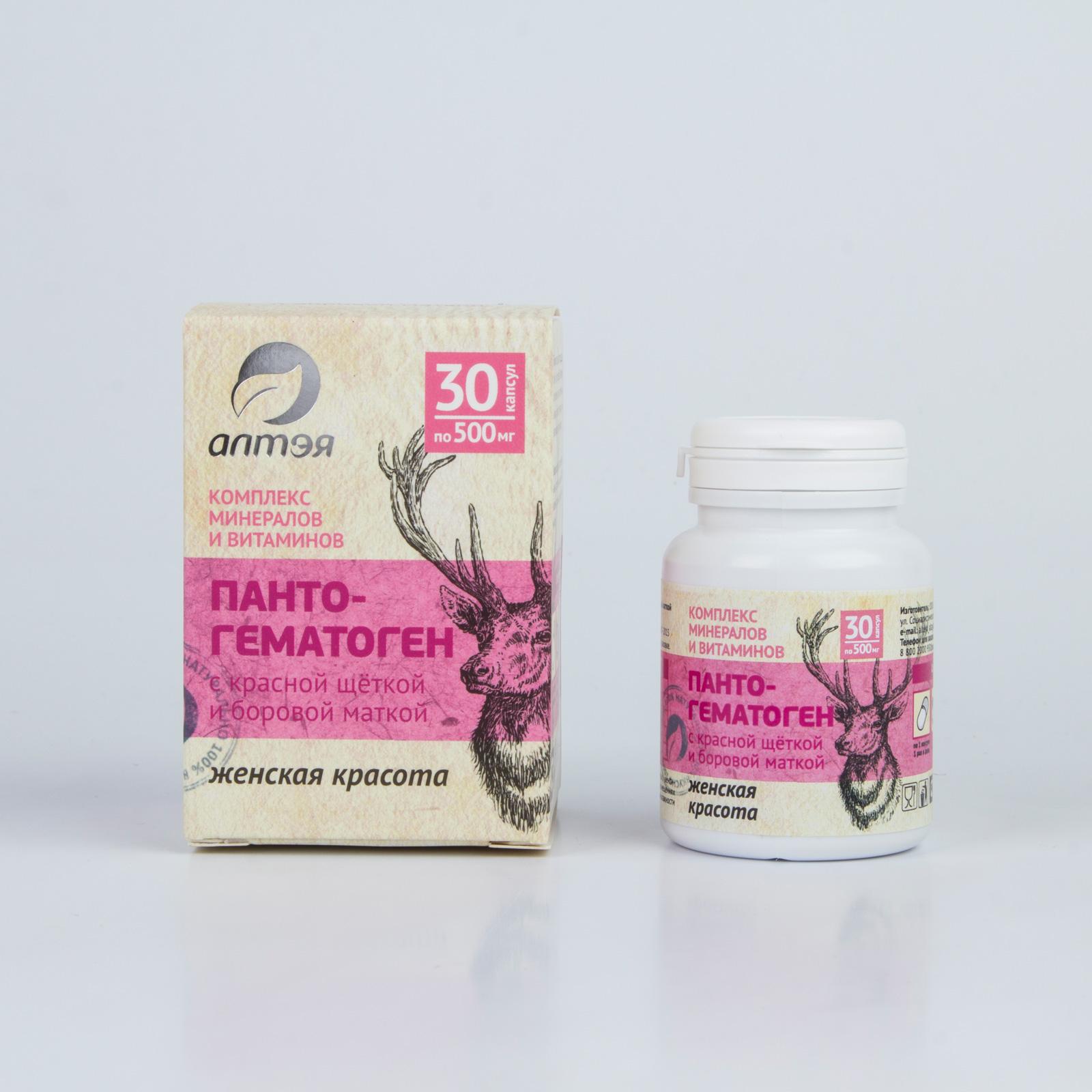 Пантогематоген с красной щёткой и боровой маткой «Женская красота»