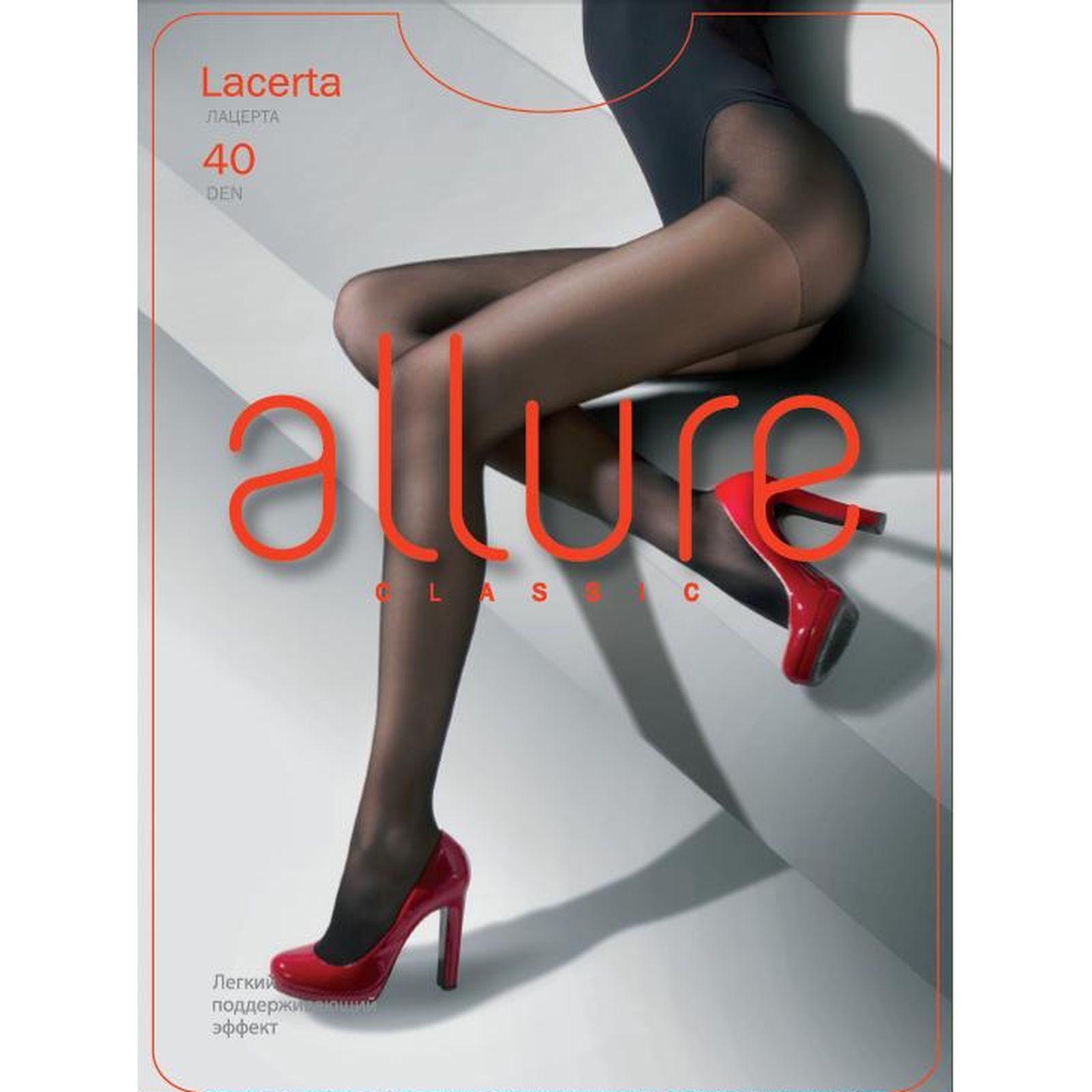 Комплект колготок c поддерживающим эффектом «Allure»