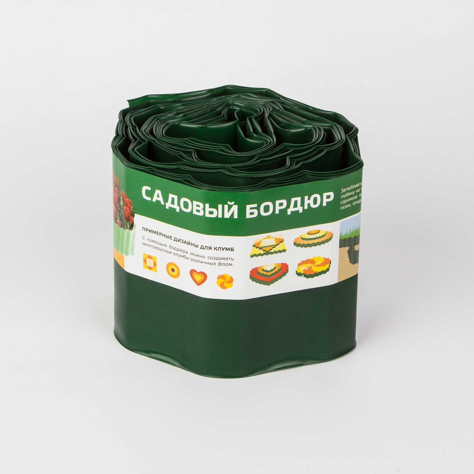 Садовый бордюр для газонов и грядок