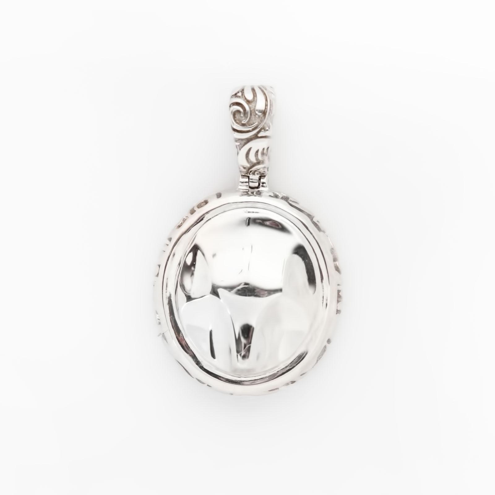 Серебряная подвеска «Тотем лиса»