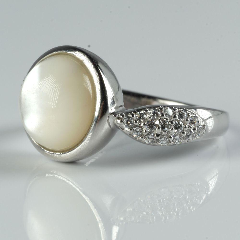 Кольцо «Бриллиантовая роскошь»