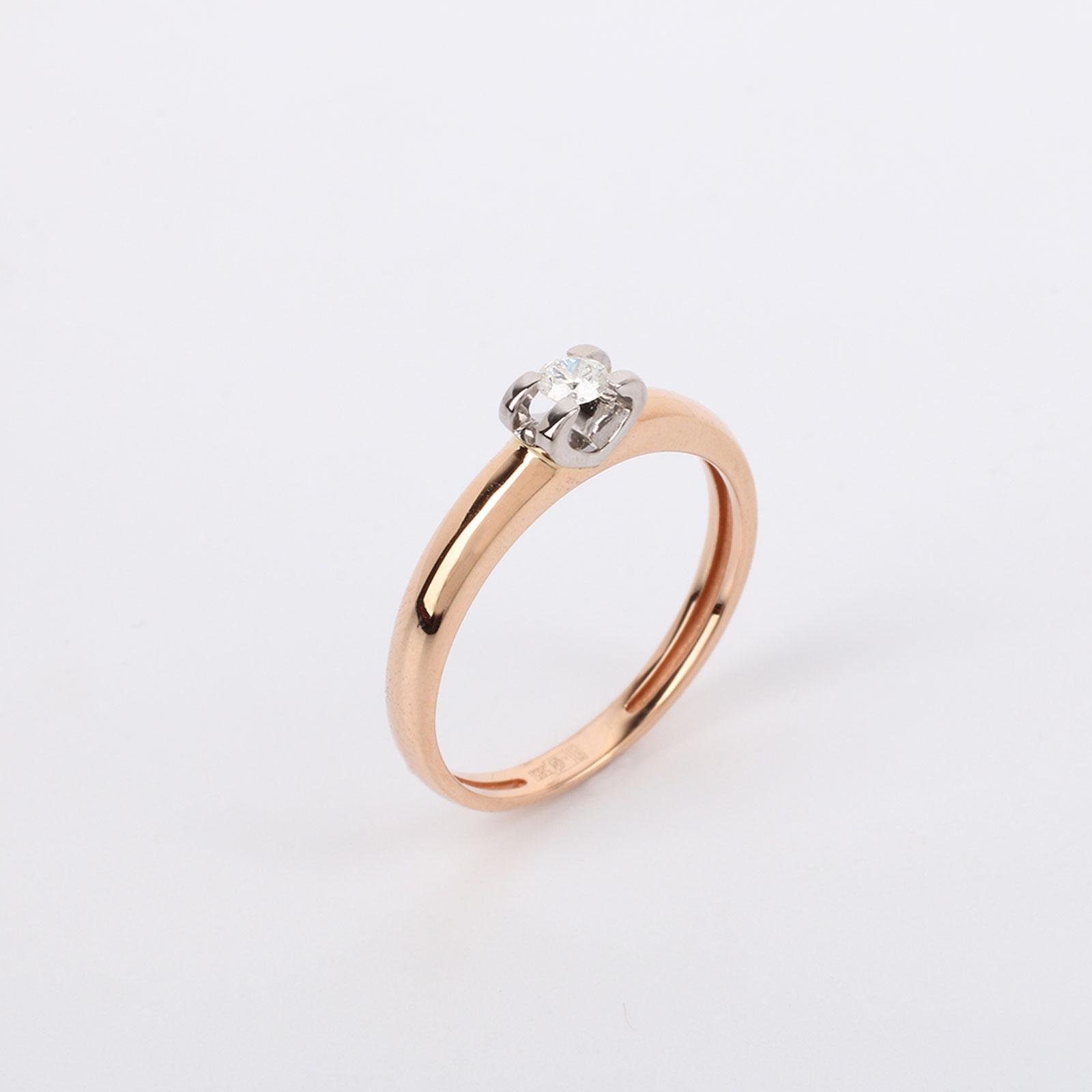 """Кольцо из золота """"Бриллиантовое сердце"""""""