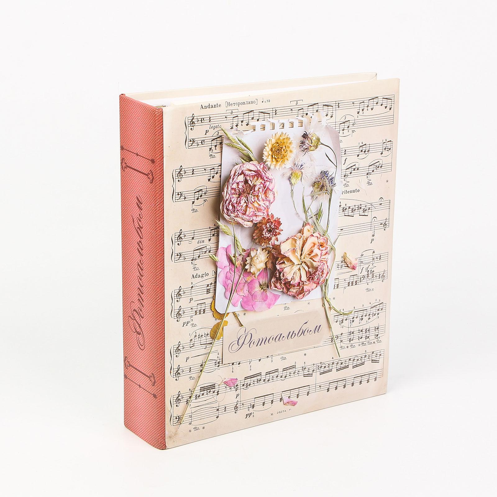 Фотоальбом «Цветочные ноты»
