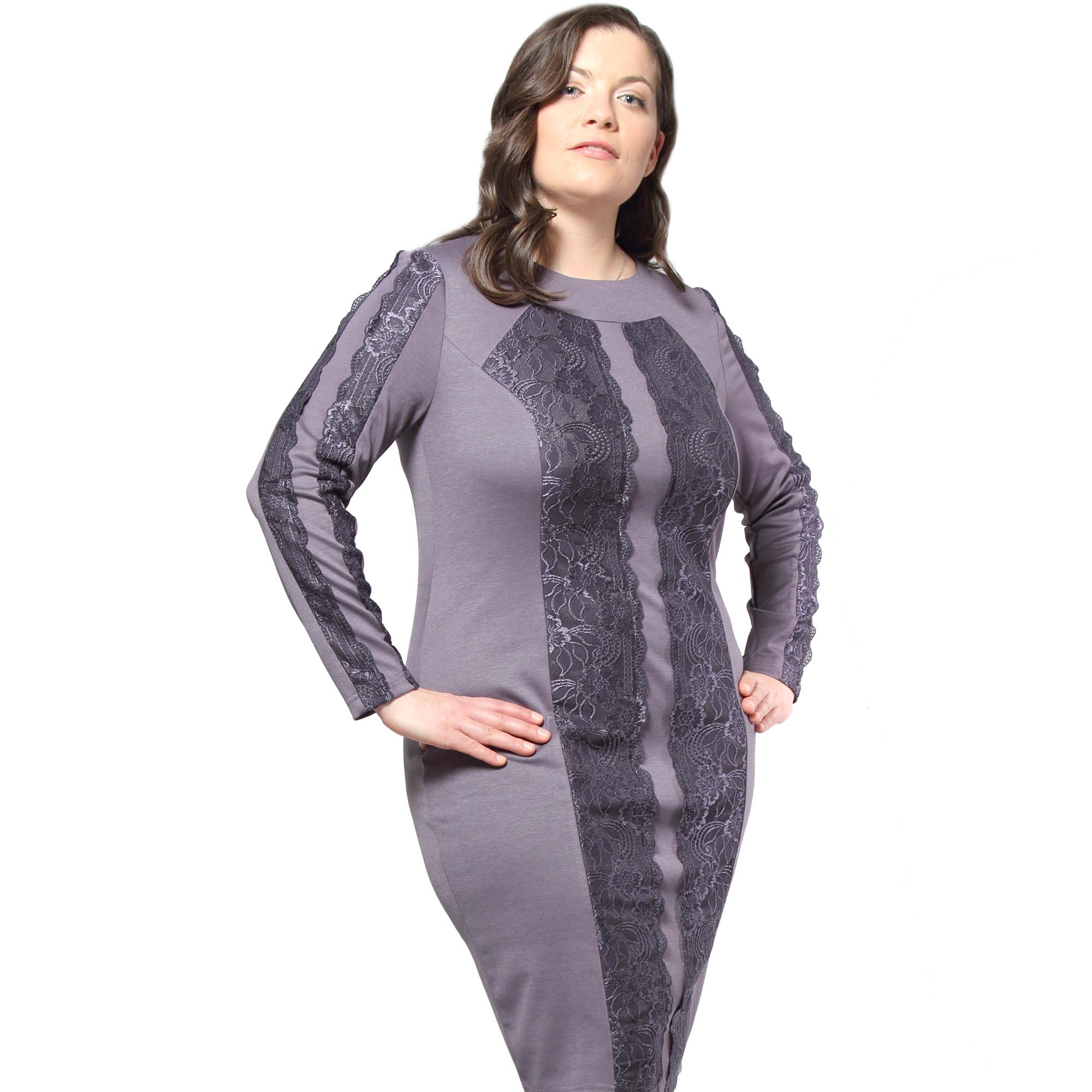 Платье С Вставками