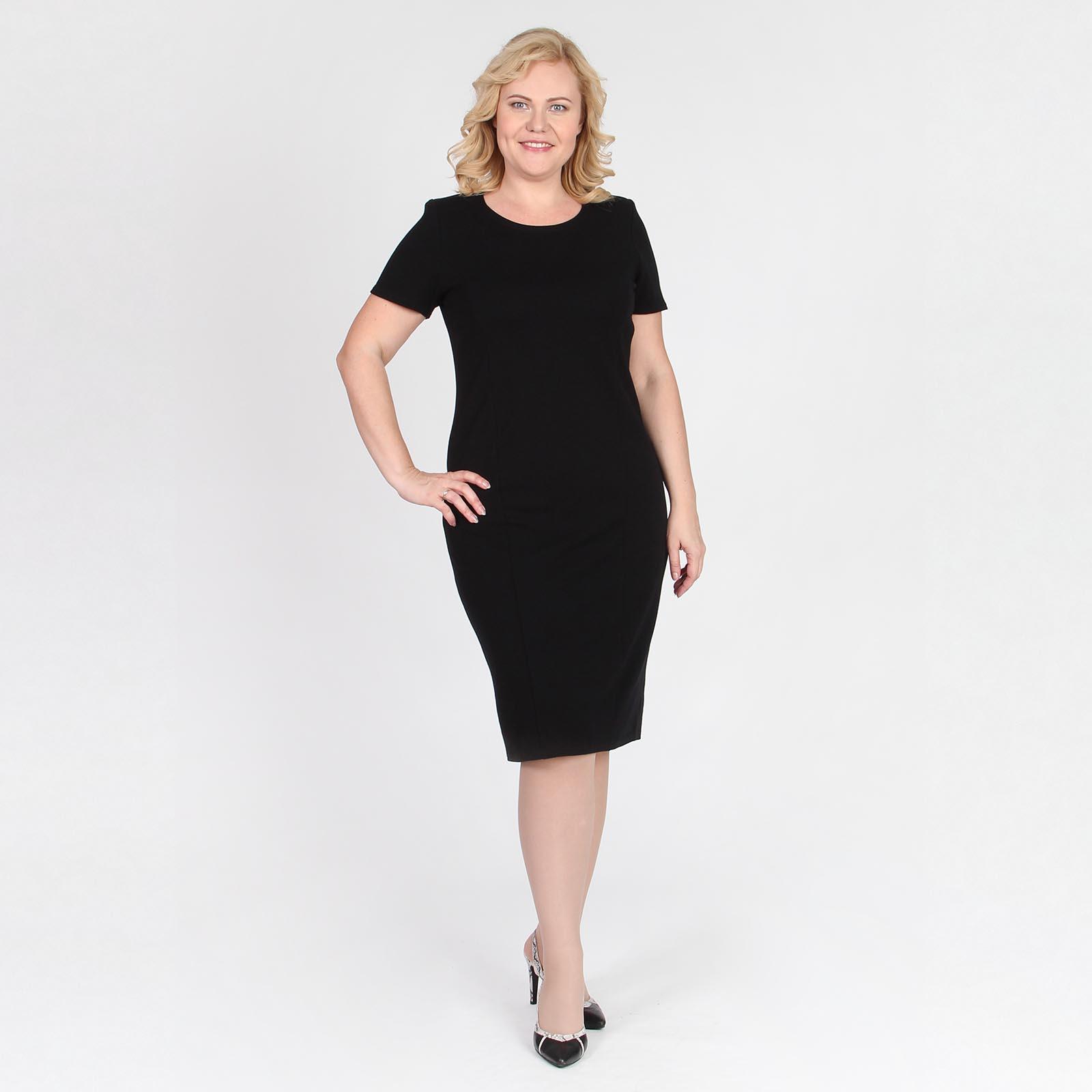 Купить Платье На Высоких В Интернет Магазине
