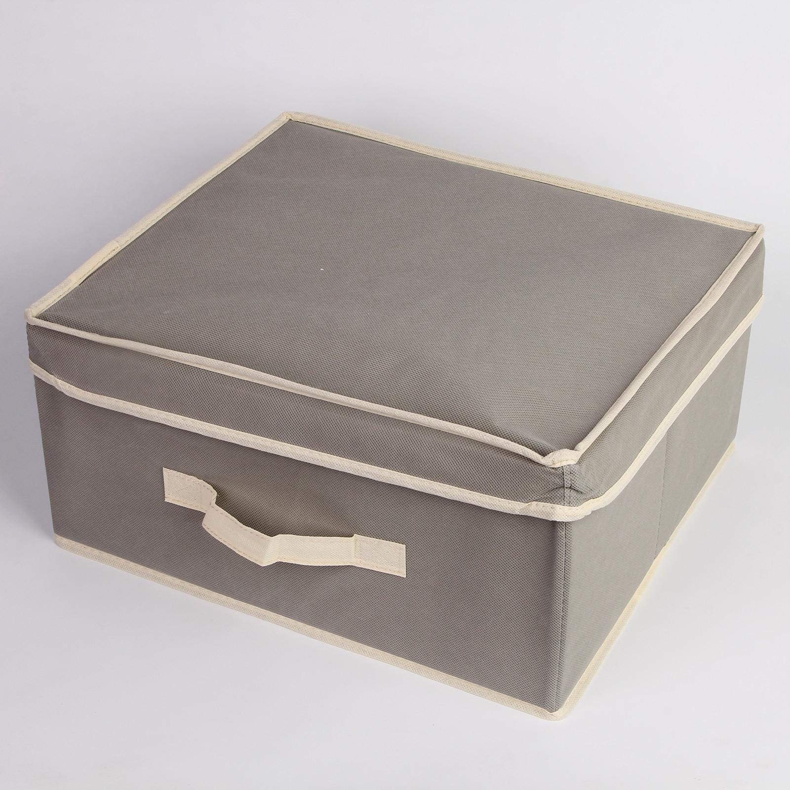 Короб с крышкой «Сундучок»