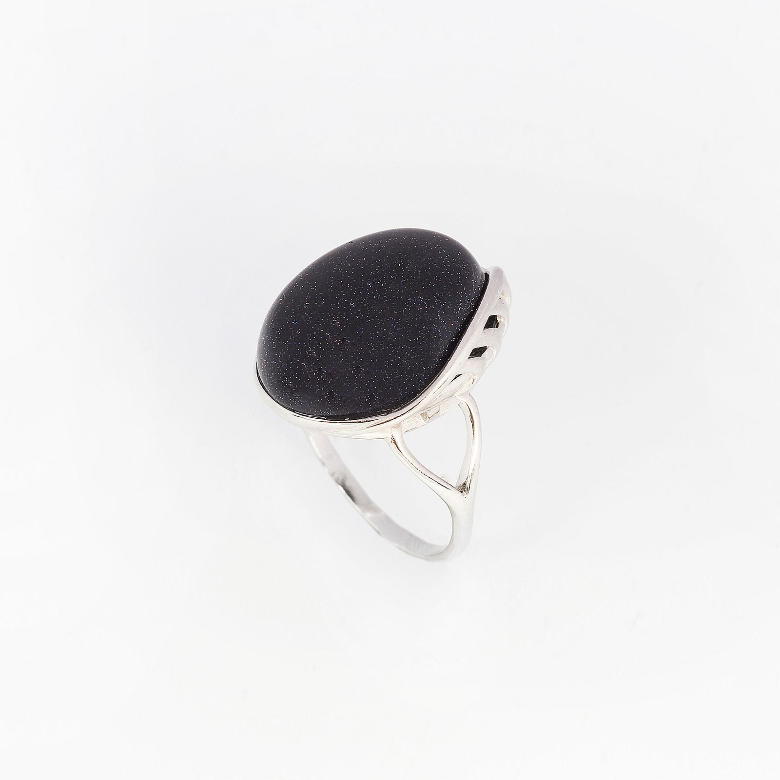 Серебряное кольцо «Нежность бархата»