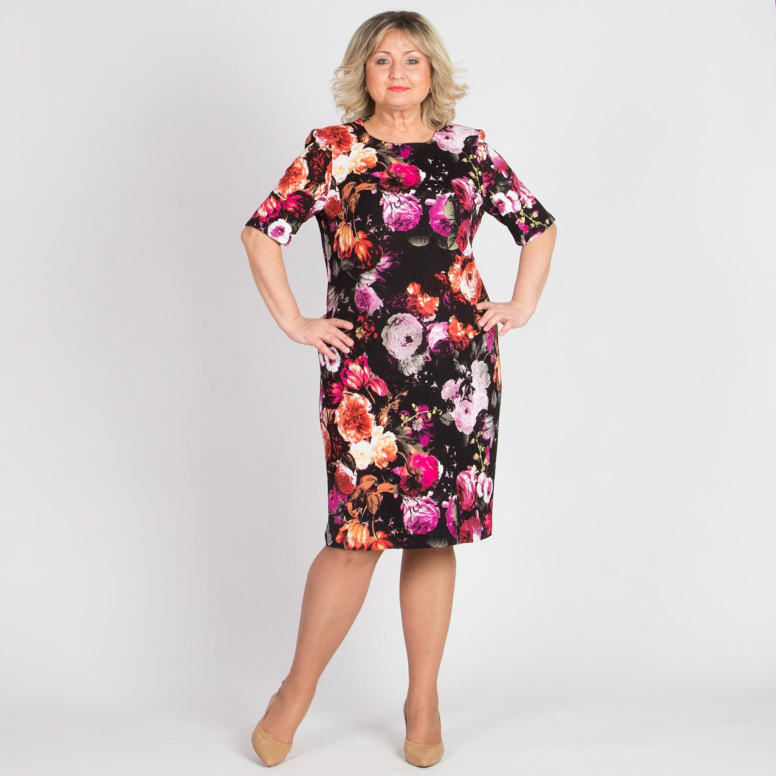 Магазин женской одежды больших размеров с доставкой