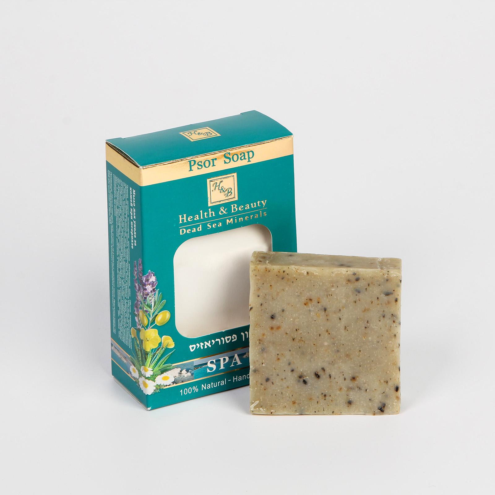 Мыло для ухода за кожей при псориазе