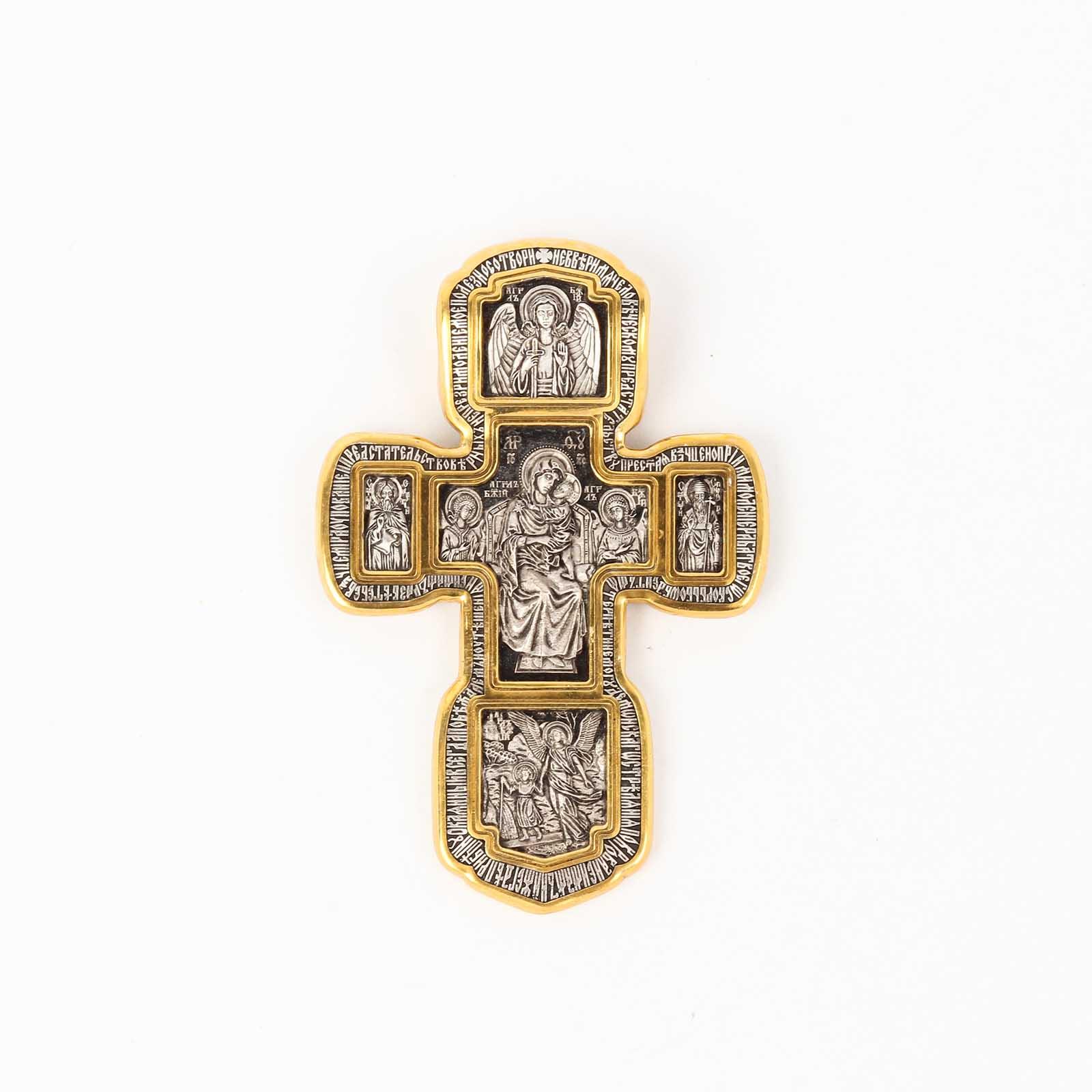 Крест «Распятие Христово. Святая Троица»