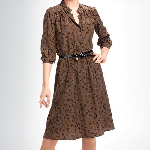 Платье «Эвелина»