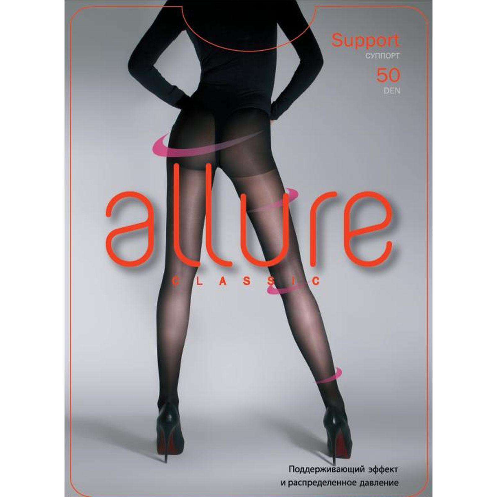 Комплект колготок «Легкие ножки» Allure