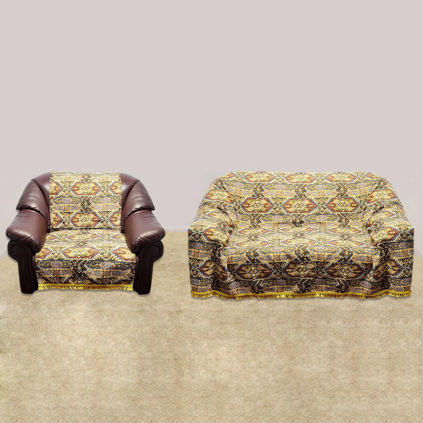 Набор накидок на мебель «Арабский стиль»