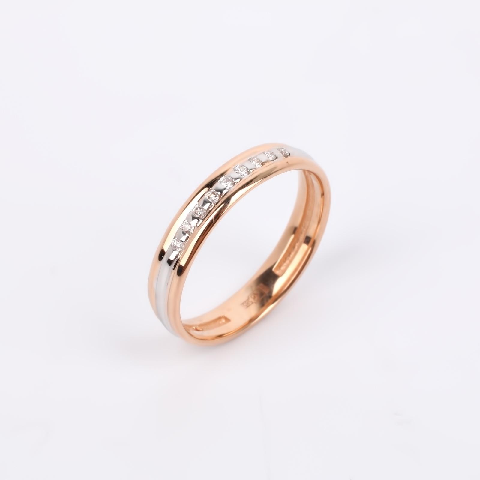 "Кольцо из золота с бриллиантами ""Валери"""