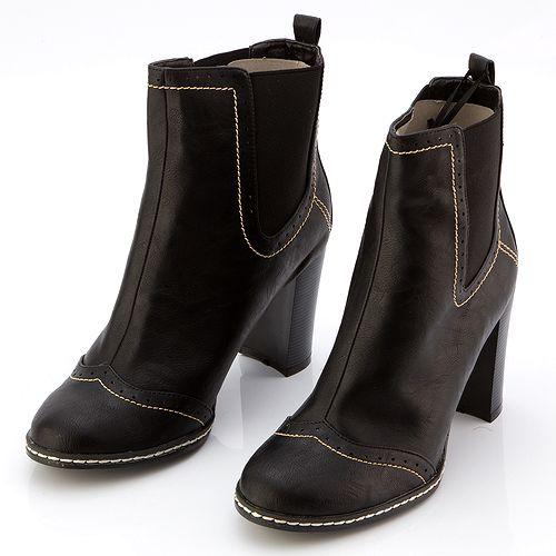 Ботинки с эластичной вставкой «Элизабет»