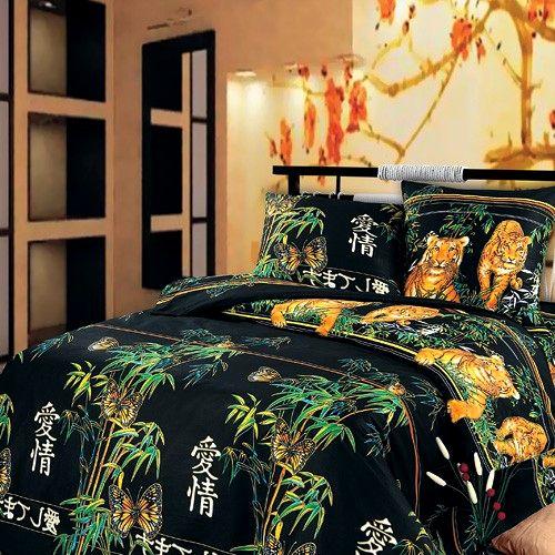Комплект постельного белья «Восточная ночь»