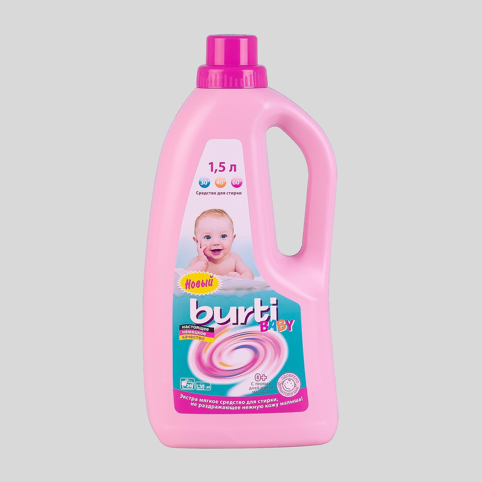 Универсальное жидкое средство для стирки детского белья «Burti liquid baby»
