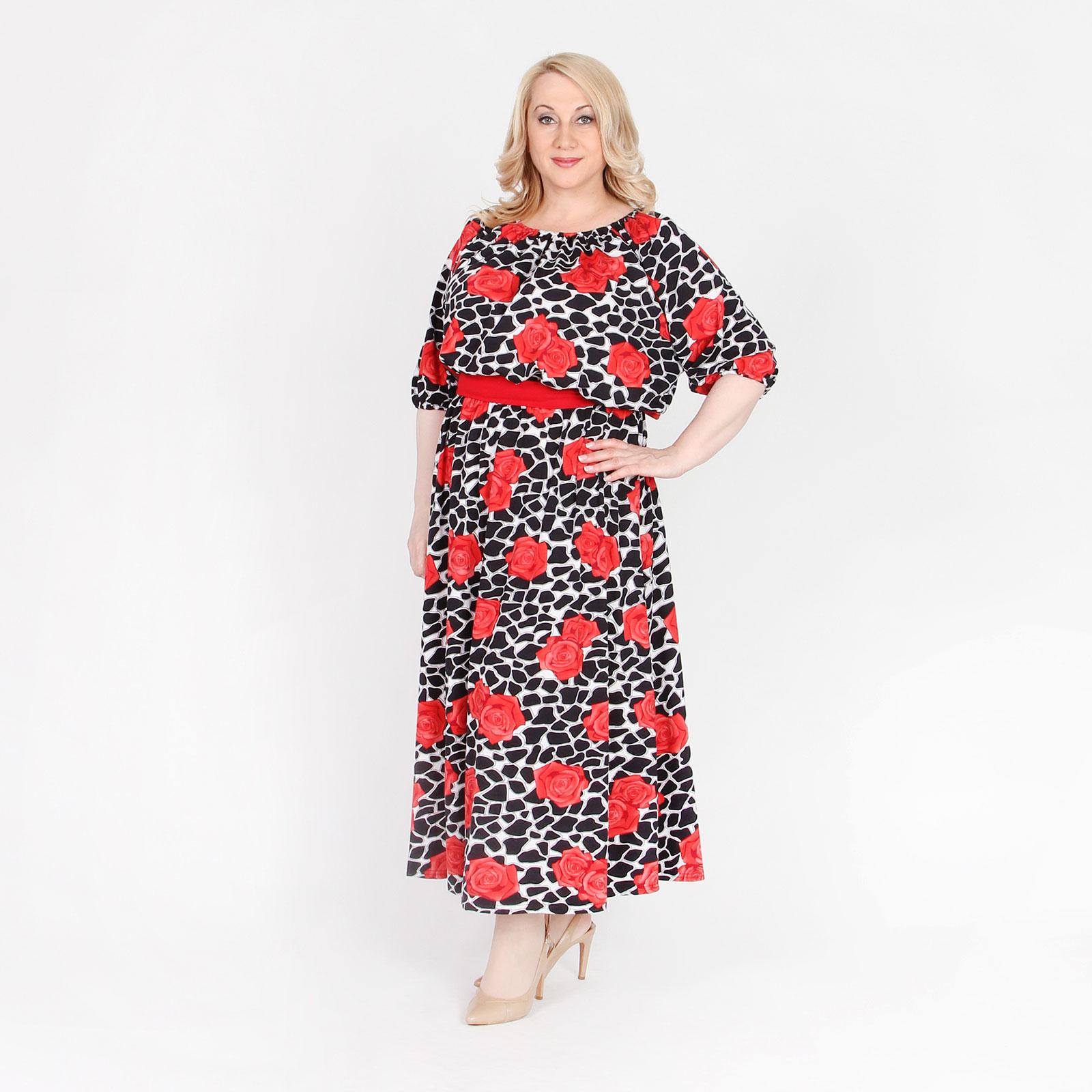 Платье-макси с объемными рукавами и поясом