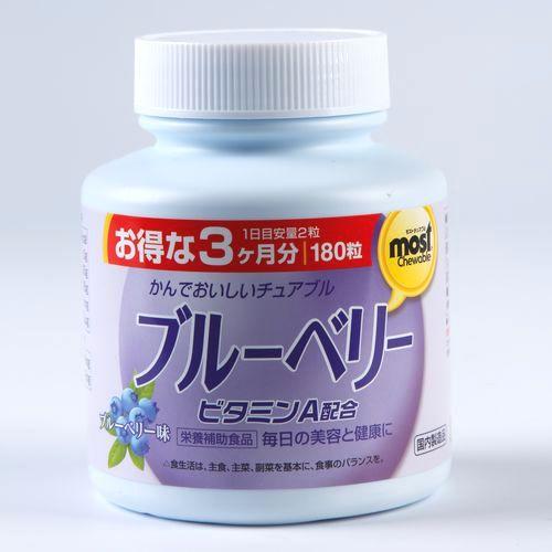 Витамин А с экстрактом черники «Орихиро»