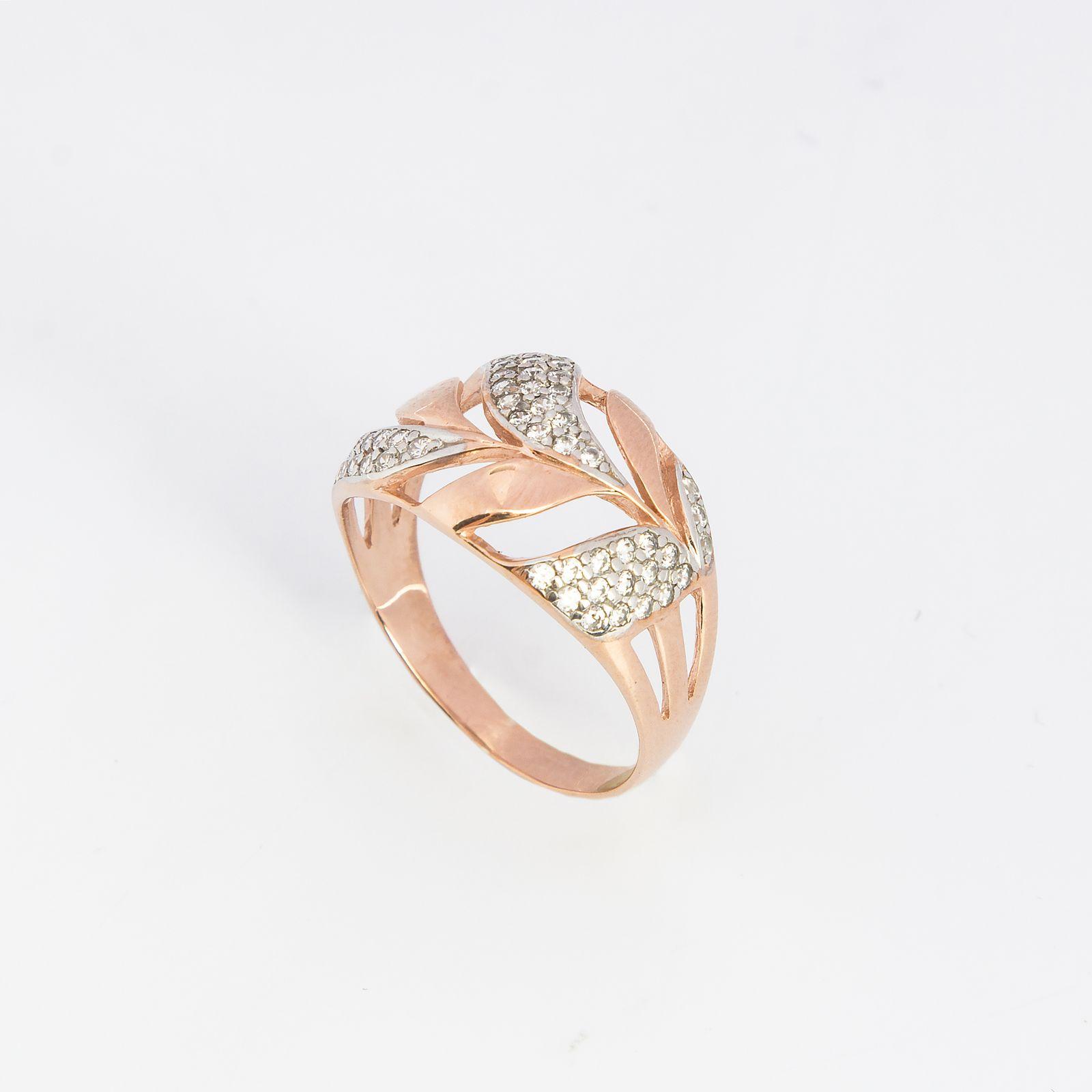 Кольцо «Лилиан»