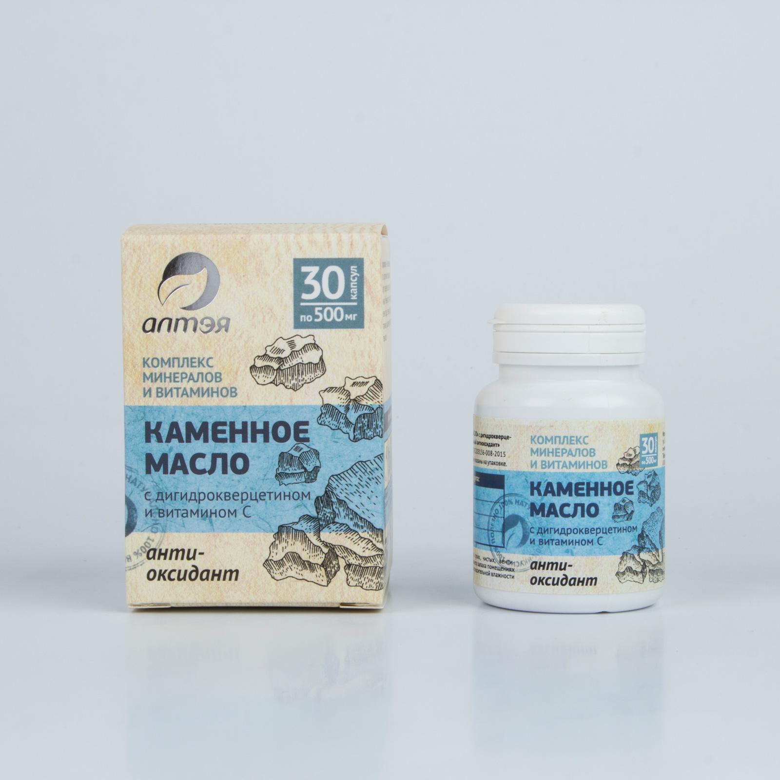 Каменное масло с дигидрокверцетином и витамином С «Антиоксидант»