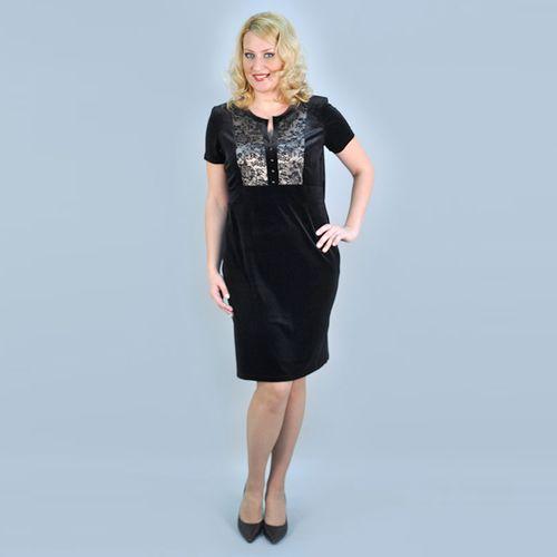 Платье «Неотразима»